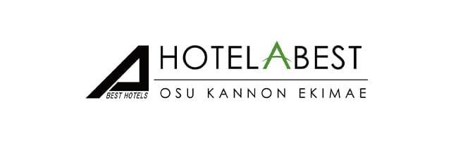 ホテルシルク・トゥリー名古屋