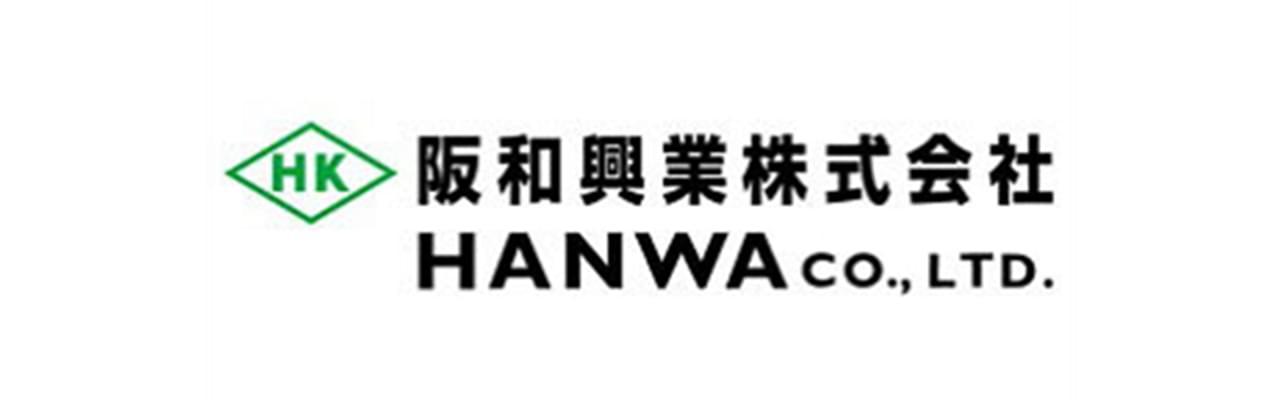 阪和興業株式会社