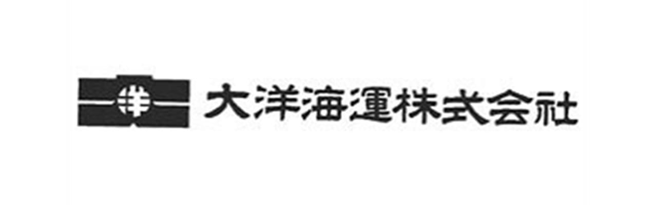 大洋海運株式会社