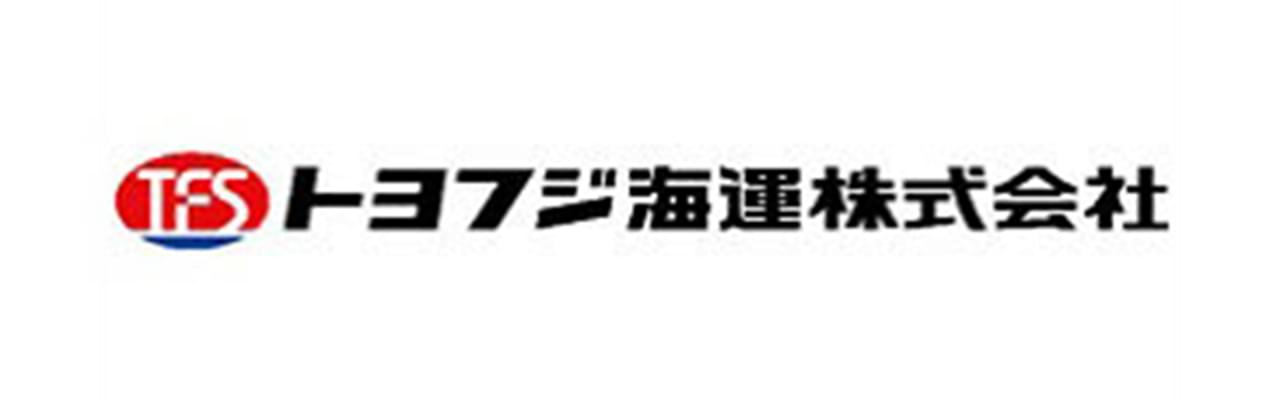 トヨフジ海運株式会社