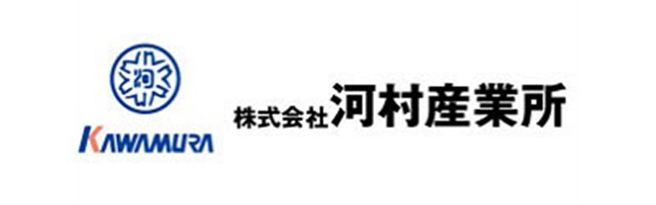 株式会社 河村産業所