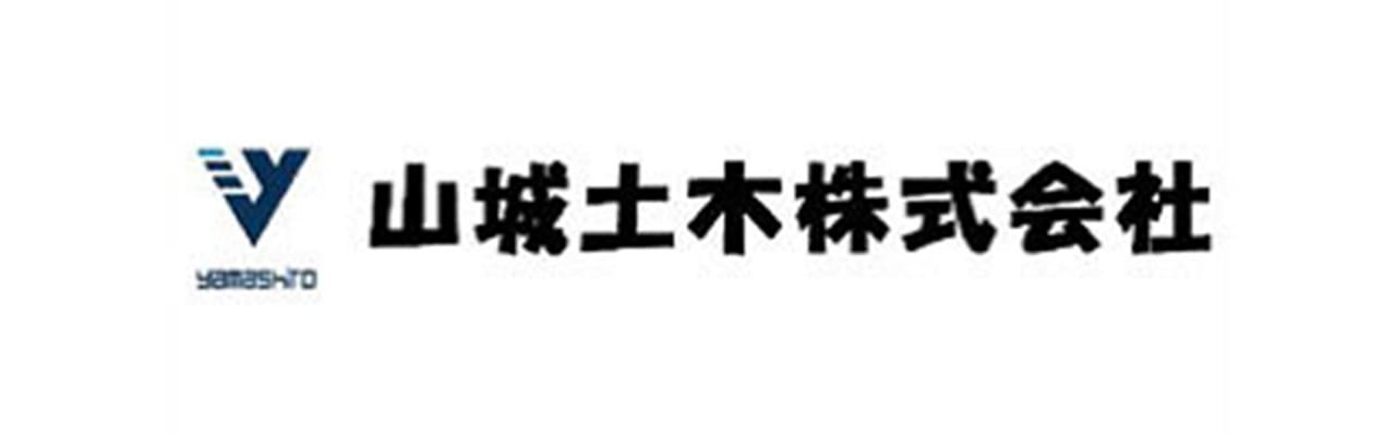 山城土木株式会社