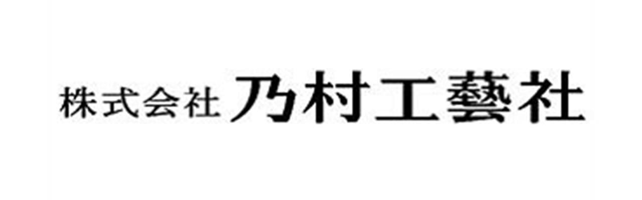株式会社乃村工藝社