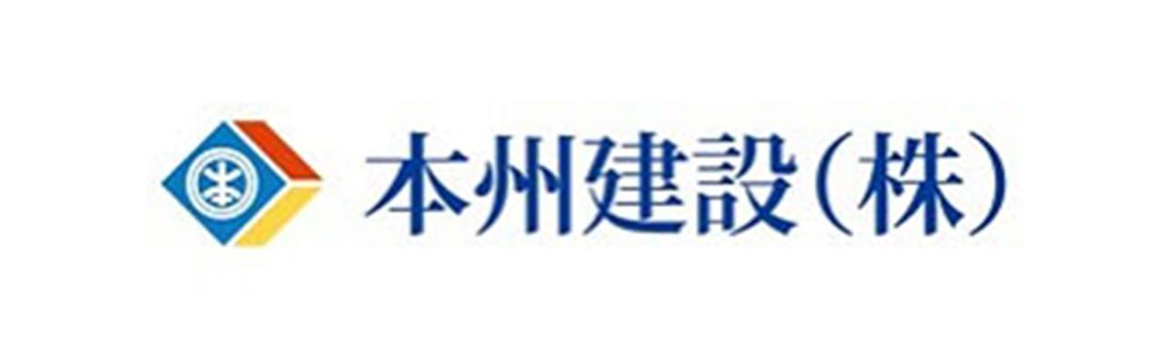 本州建設株式会社