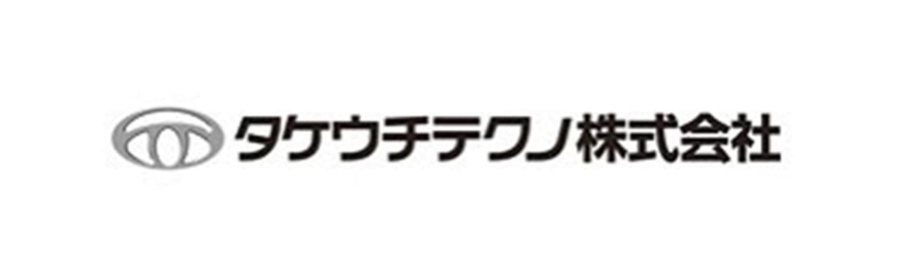 タケウチテクノ株式会社