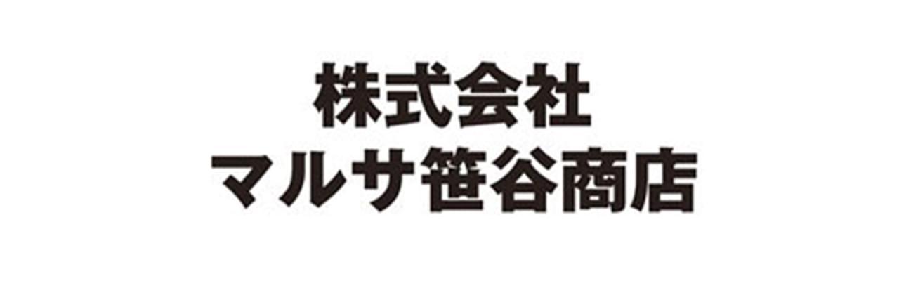 株式会社マルサ笹谷商店