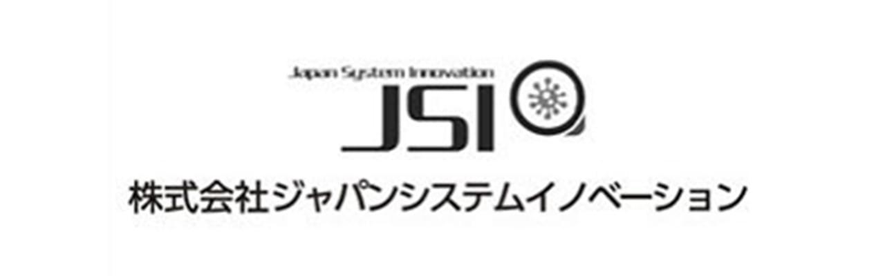 株式会社ジャパンシステムイノベーション