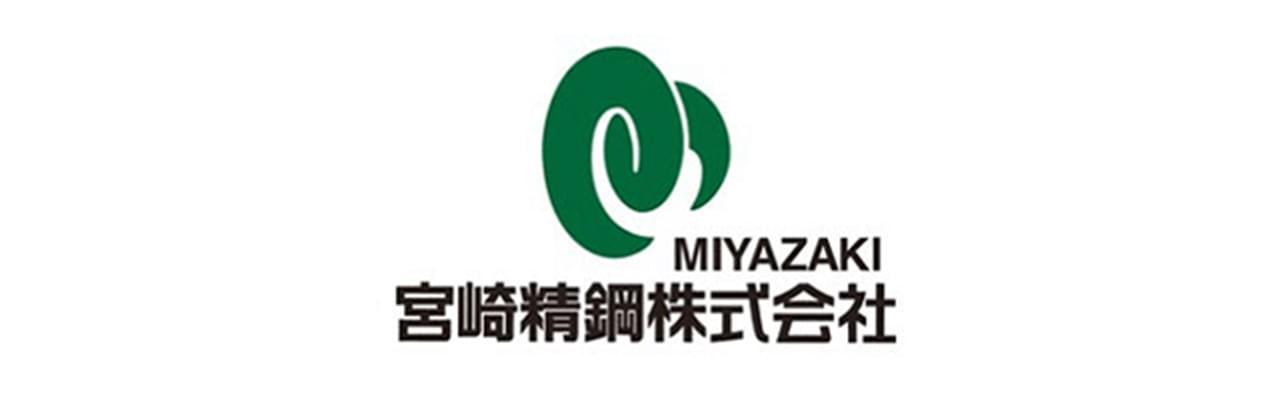 宮崎精鋼株式会社