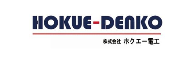 株式会社ホクエー電工