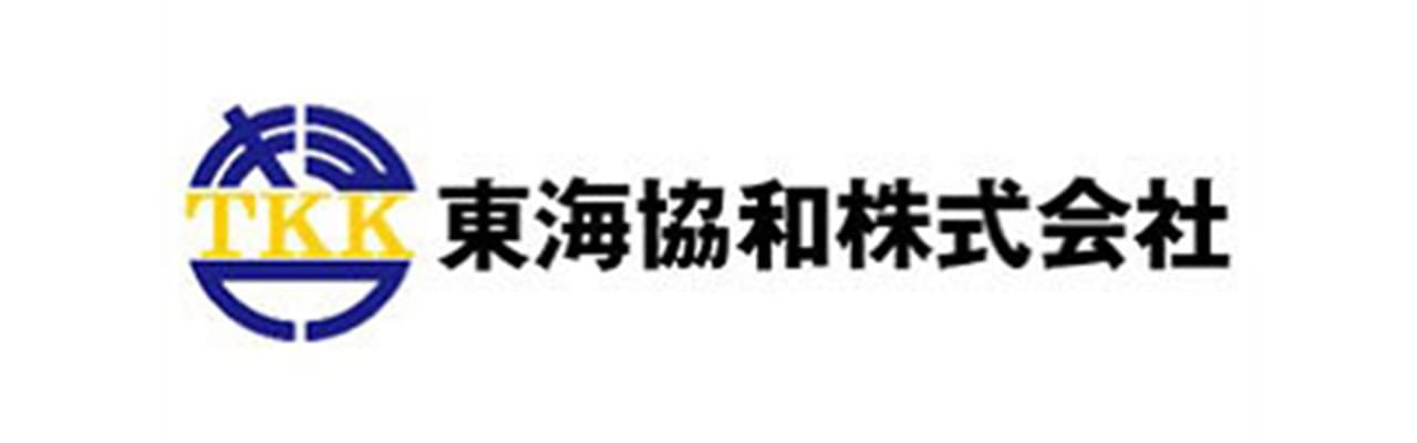 東海協和株式会社