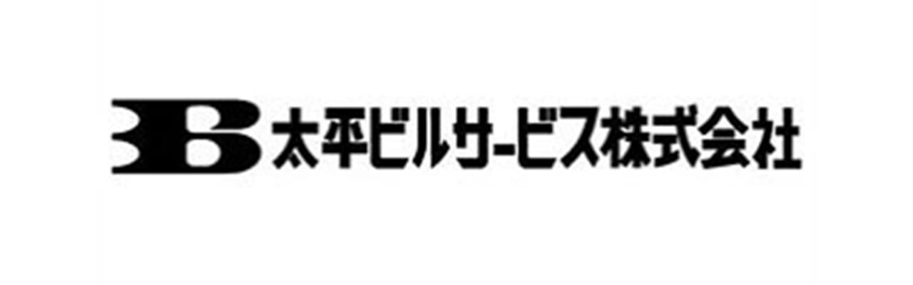 太平ビルサービス株式会社