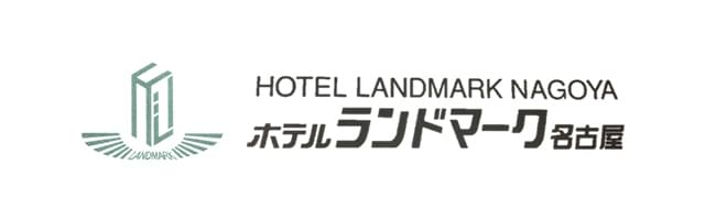 ホテルランドマーク名古屋