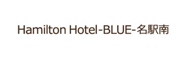 ハミルトンホテル-ブルー-