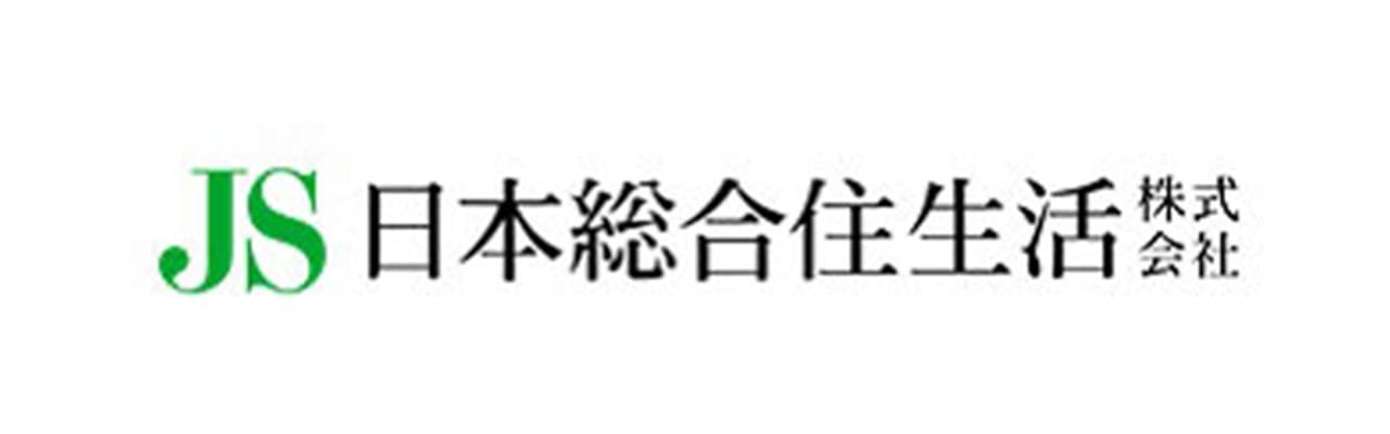 日本総合住生活株式会社