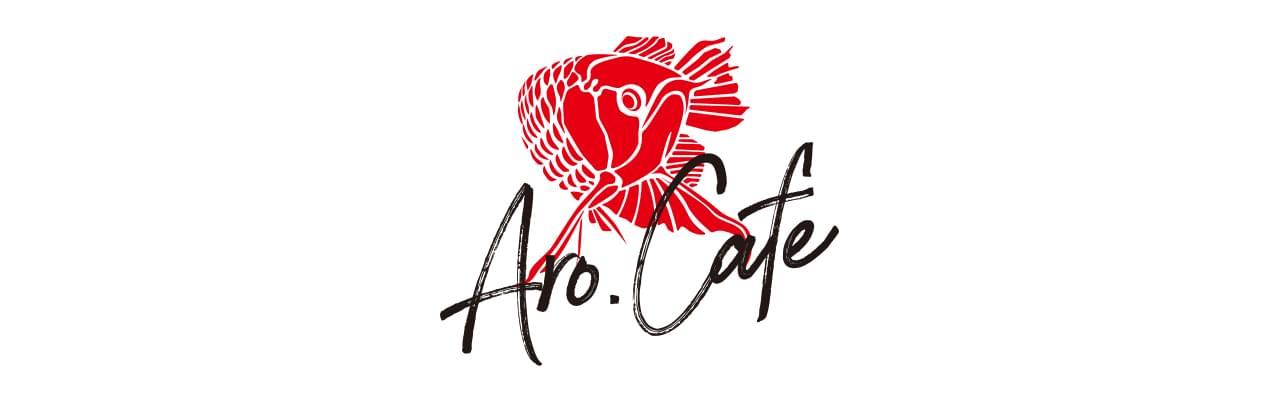 Aro. Cafe