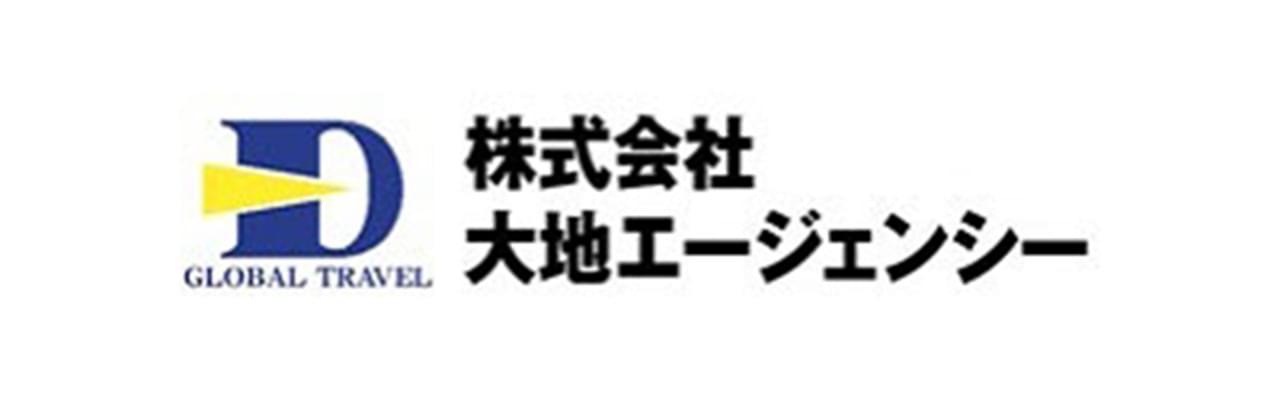 株式会社大地エージェンシー